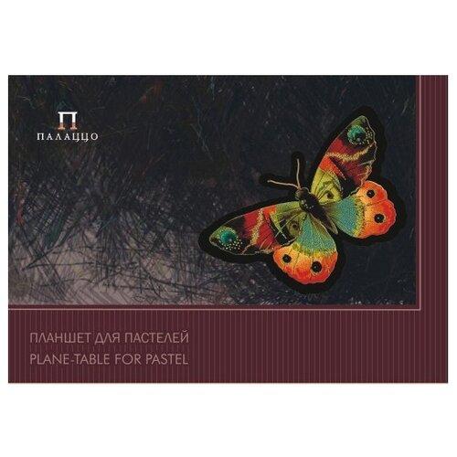 Купить Планшет для пастели Лилия Холдинг Палаццо Бабочка 42 х 29.7 см (A3), 200 г/м², 20 л., Альбомы для рисования