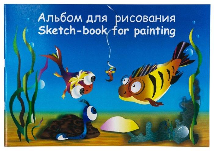 Альбом для рисования Лилия Холдинг Море 29.7 х 21 см (A4), 100 г/м², 40 л.