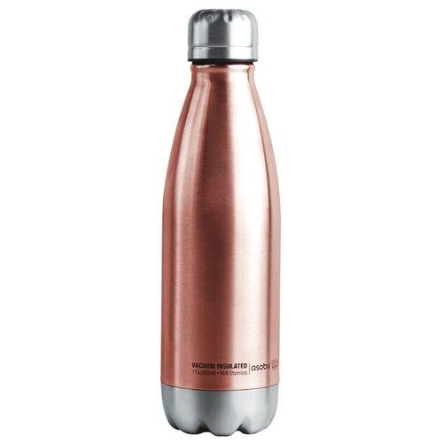 Термобутылка asobu Central park travel bottle (0,51 л) медный/серебристый термос фляга asobu central park