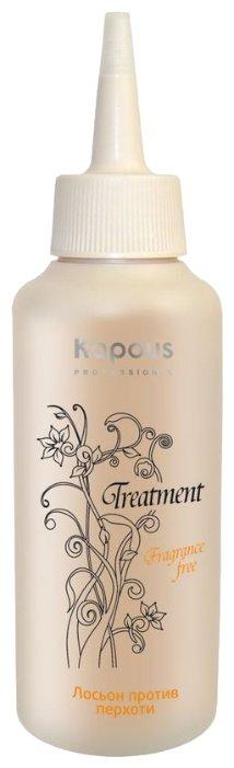 Kapous Professional Fragrance free Лосьон против перхоти Treatment