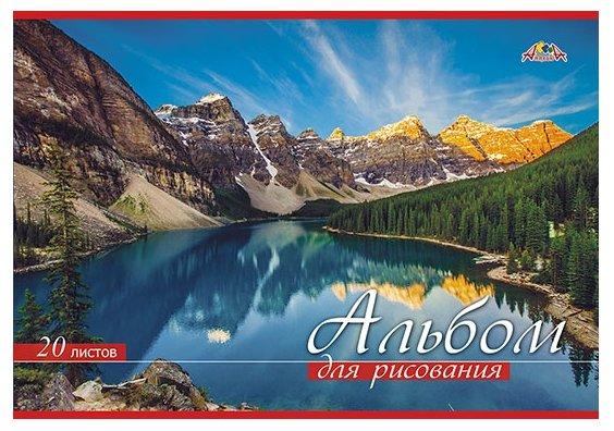 Альбом для рисования Апплика Горное озеро 29.7 х 21 см (A4), 20 л.