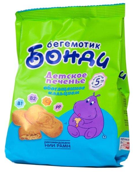 Печенье Бонди обогащённое кальцием (с 5 месяцев)