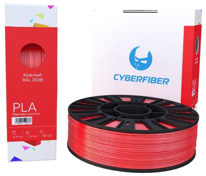 PLA пруток Cyberon 1.75 мм красный
