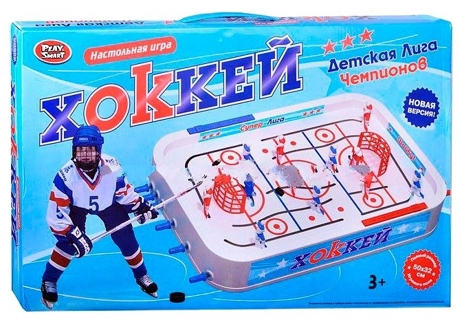 Play Smart Хоккей Детская лига Чемпионов (0700)
