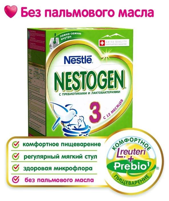 Смесь Nestogen (Nestle) 3 (с 12 месяцев) 700 г