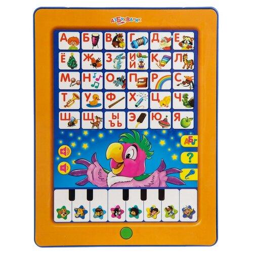 Планшет Азбукварик Моя музыкальная азбука оранжевый/синий планшет