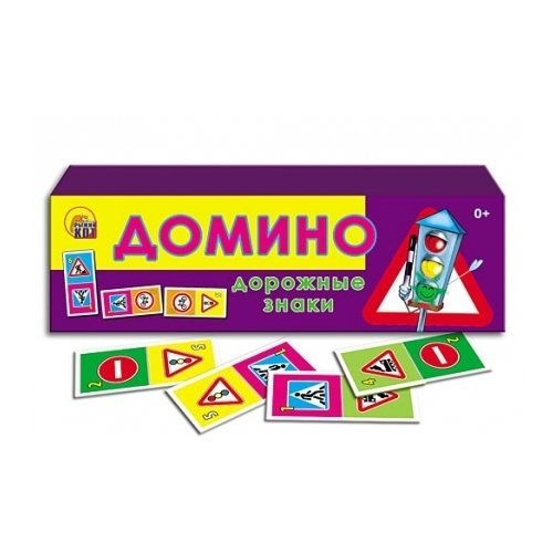 Настольная игра Рыжий кот Дорожные знаки ИН-0969