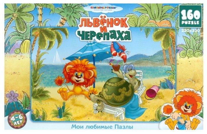 Пазл Origami Союзмультфильм Львенок и черепашка (10785), 160 дет.