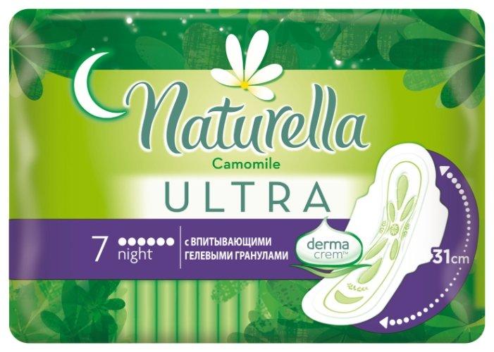 прокладки NATURELLA Ultra Camomile Night Single 7шт