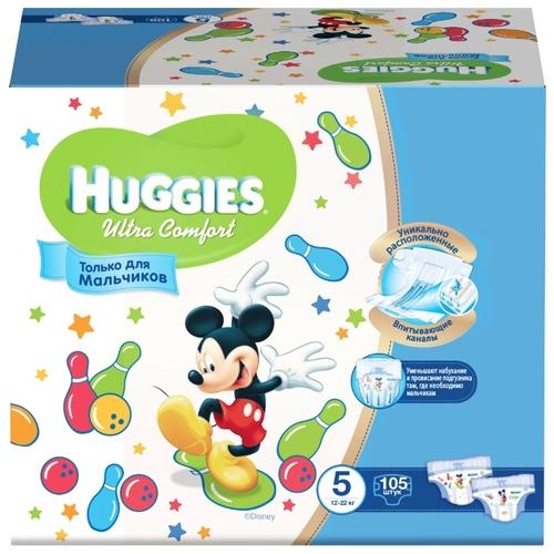 Хаггис подгузники Ultra Comfort (5) 12-22кг для мальчиков 105шт