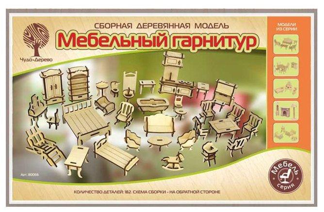 Сборная модель Чудо-Дерево Мебельный гарнитур (80066) — купить по выгодной цене на Яндекс.Маркете