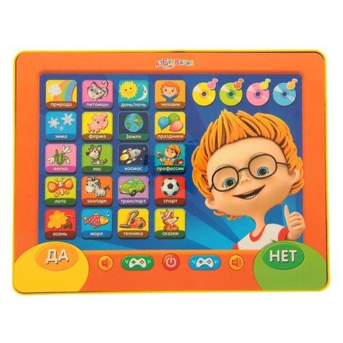 Планшет Азбукварик Маленький эрудит оранжевый/желтый планшет