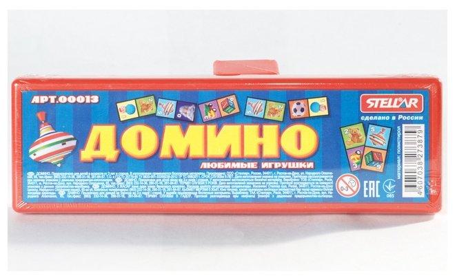 Настольная игра Стеллар Любимые игрушки (в футляре) 00013