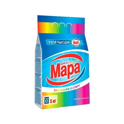 Стиральный порошок Мара Для цветного (автомат) пластиковый пакет 5 кг стиральный порошок grass alpi expert extracolor для цветного белья пластиковый пакет 2 5 кг