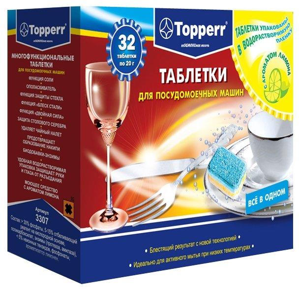 Topperr всё в одном таблетки для посудомоечной