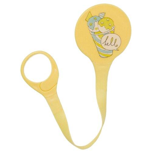 Держатель для пустышки Happy Baby 11007 желтый