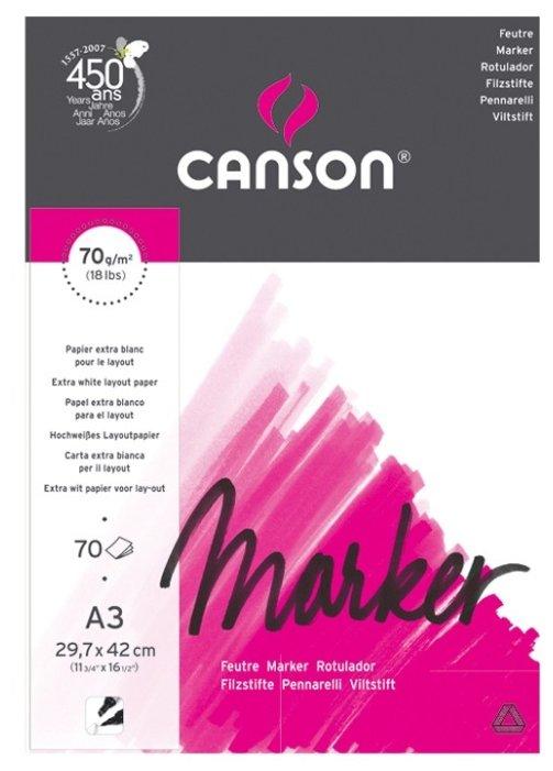Альбом для маркеров Canson Marker Layout 29.7 х 21 см (A4), 70 г/м², 70 л.