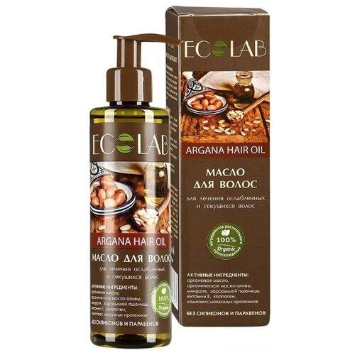 Купить ECO Laboratorie Масло для восстановления ослабленных и секущихся волос аргановое, 200 мл