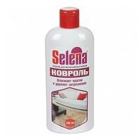 Selena Ковроль для чистки ковров и мягкой мебели 0.25 л