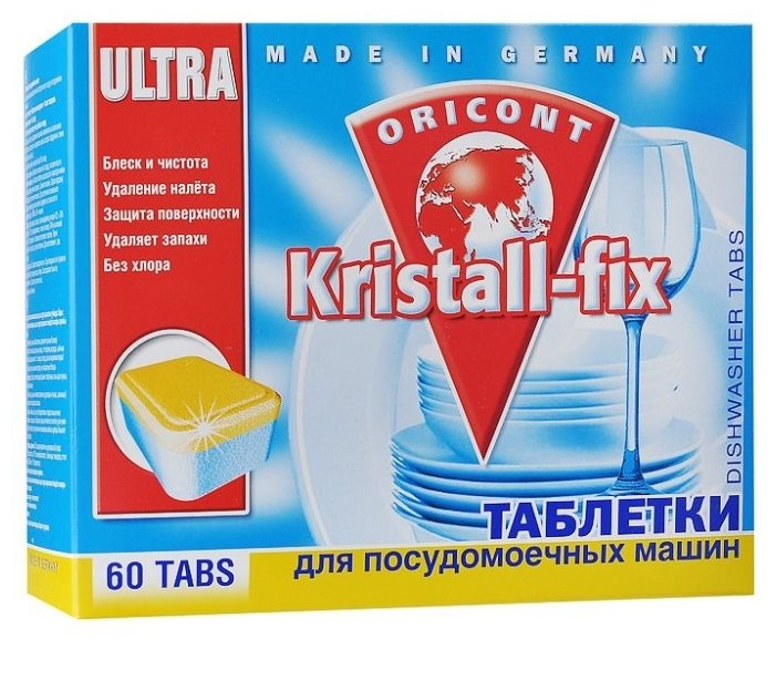 Luxus Professional (Oricont) Luxus Professional - Kristall-fix Таблетки для ПММ, 60 шт