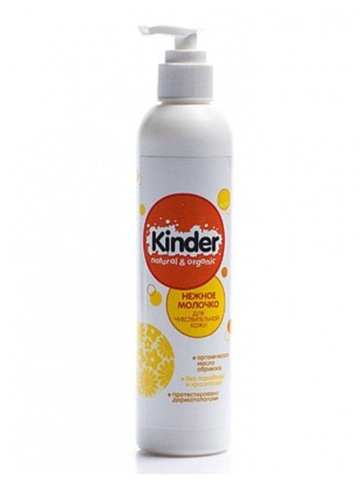 Kinder Нежное молочко для чувствительной кожи
