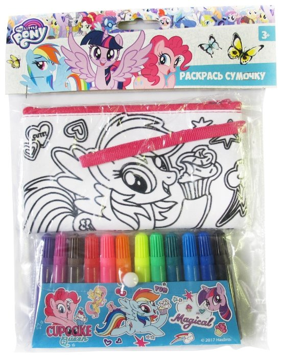 CENTRUM Набор для раскрашивания My Little Pony пенал 19х10 см, 12 фломастеров (88768)