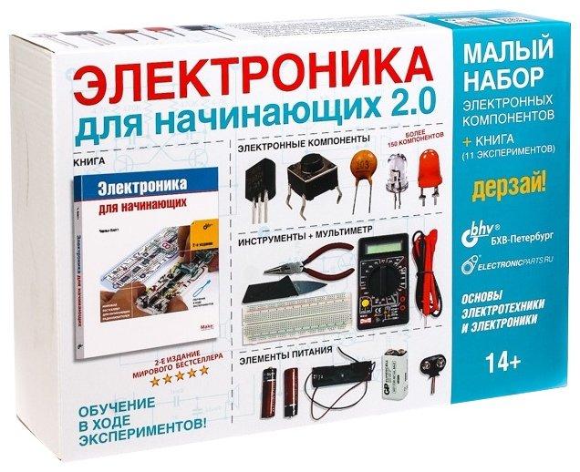 Электронный конструктор БХВ-Петербург Дерзай 38299 Электроника для начинающих 2.0
