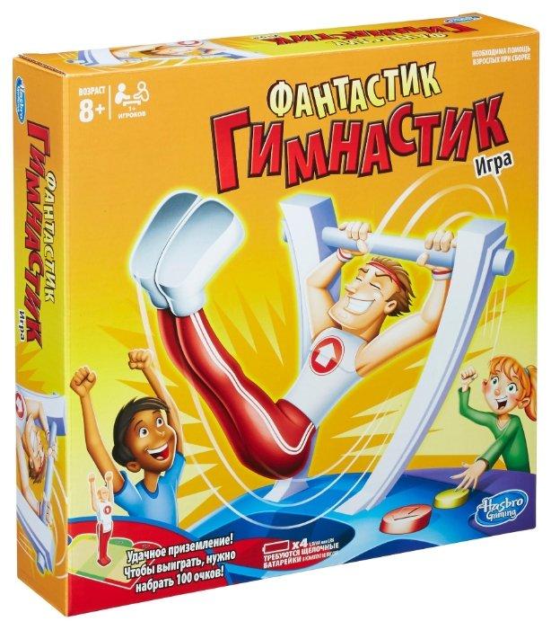 Настольная игра Hasbro games Фантастик-Гимнастик C0376