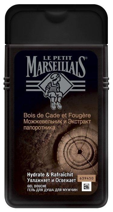 Гель для душа Le Petit Marseillais Можжевельник и экстракт папоротника