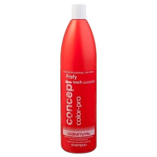 Купить Concept шампунь-нейтрализатор Profy Touch Color Pro для волос после окрашивания для профессионального применения 1000 мл