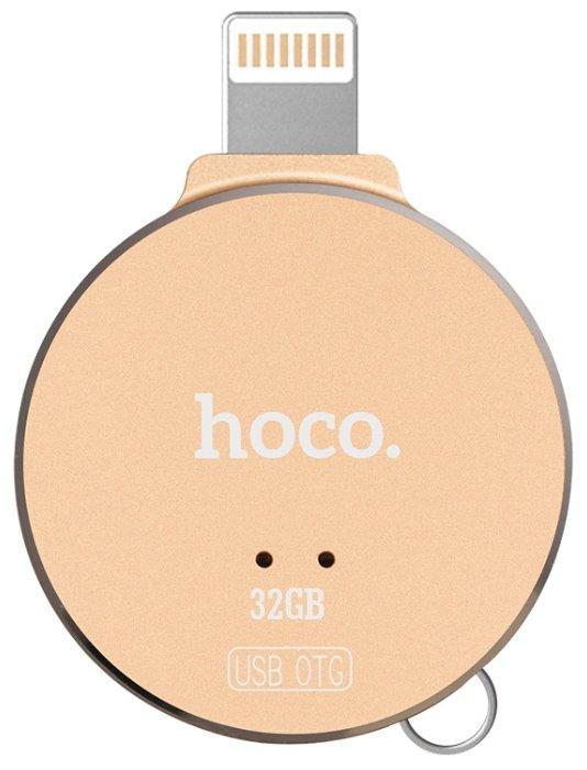 Флешка Hoco UD1 32GB