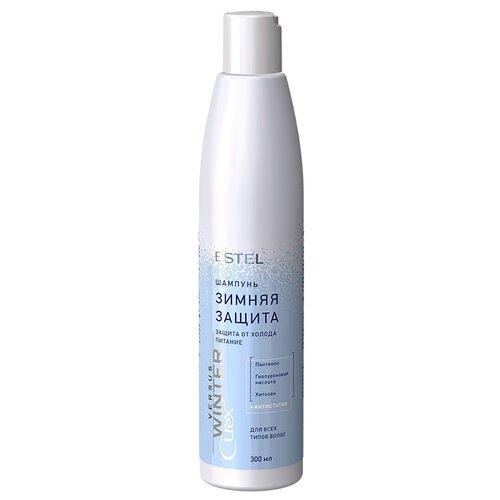 Estel Professional шампунь Curex Versus Winter Зимняя защита для всех типов волос 300 млШампуни<br>