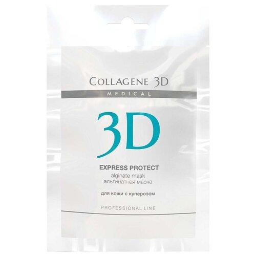 Medical Collagene 3D альгинатная маска для лица и тела Express Protect, 30 г недорого