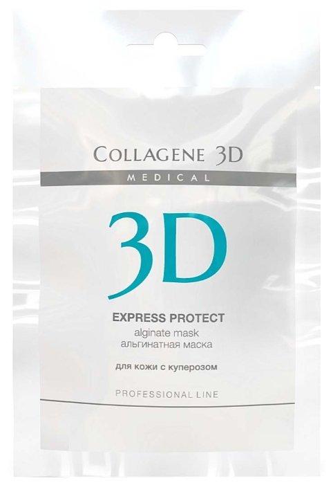 Medical Collagene 3D альгинатная маска для лица и тела Express Protect