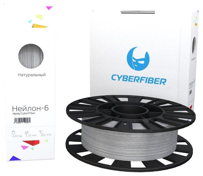 NYLON пруток Cyberon 1.75 мм натуральный