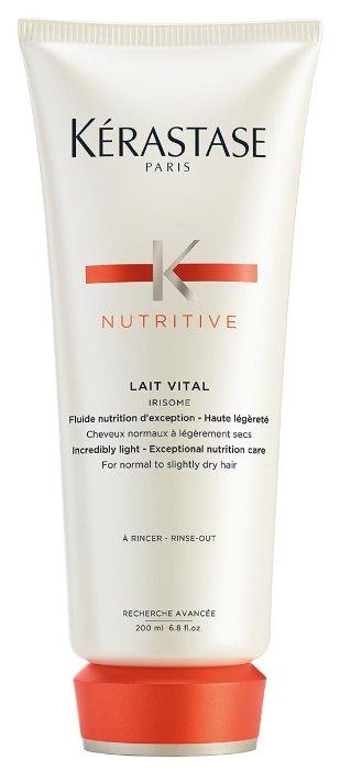 Kerastase Nutritive Питательное молочко для сухих волос