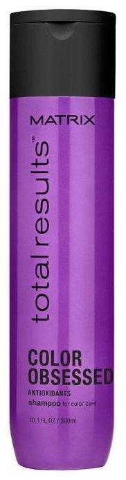 Matrix Color Obsessed Shampoo - Шампунь для защиты цвета окрашенных волос с антиоксидантами 300 мл