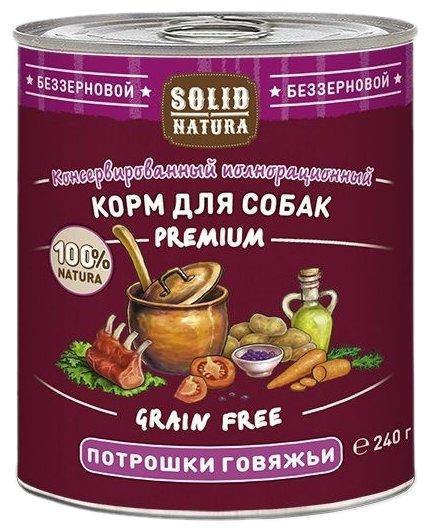 Корм для собак Solid Natura Premium для собак - Потрошки