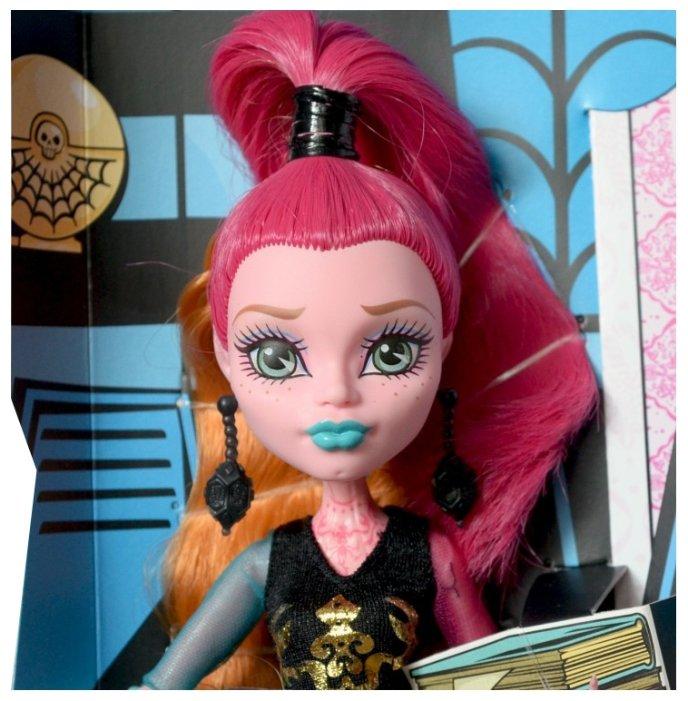 смотреть картинки куклы джиджи результате