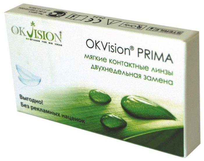 контактные линзы OKVision Prima (6 шт.) ОКВижн Прима