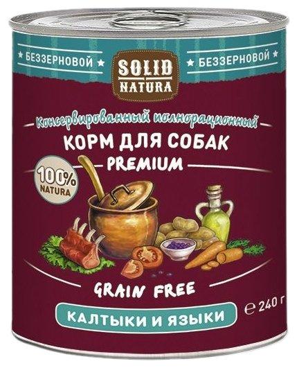 Корм для собак Solid Natura Premium для собак - Калтыки и языки