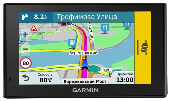 Garmin DRIVEASSIST 51 RUS LMT
