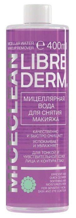 Librederm мицеллярная вода Мицеклин