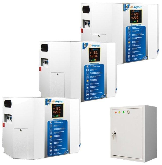 Стабилизатор напряжения Энергия Premium 22500/3