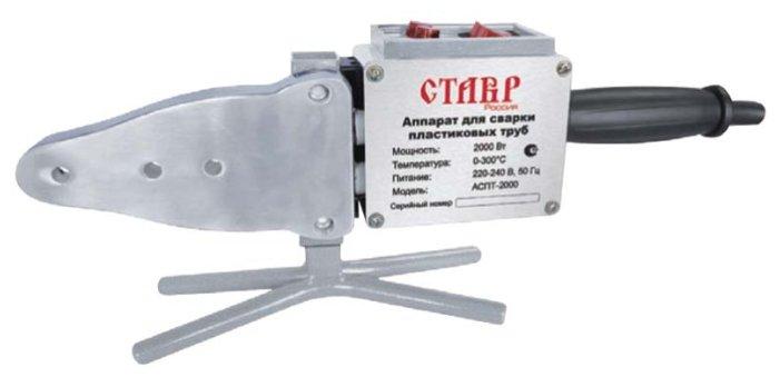 Аппарат для раструбной сварки СТАВР АСПТ-2000