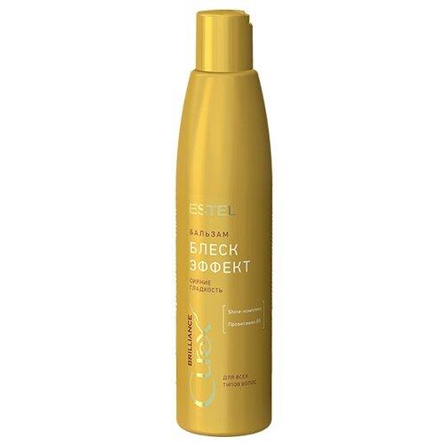 Estel Professional бальзам Curex Brilliance Блеск эффект для всех типов волос, 250 млОполаскиватели<br>