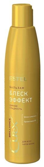 Estel Professional бальзам Curex Brilliance Блеск эффект для всех типов волос