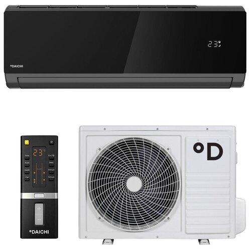 Настенная сплит-система Daichi DA50DVQ1-B/DF50DV1 carbon