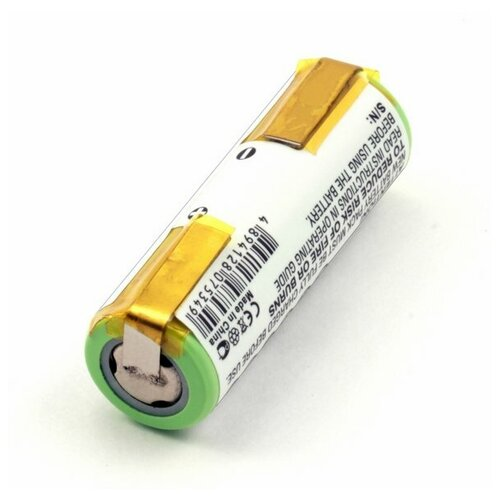 Аккумулятор для электробритвы Philips HS8420, HS8420/23