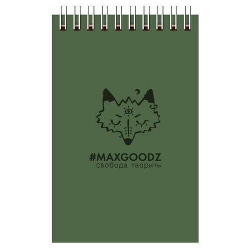 Купить Sandwich / 9×14 см / Болотный / Для маркеров и графики, MAXGOODZ, Альбомы для рисования